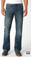 Купить джинсы легко!