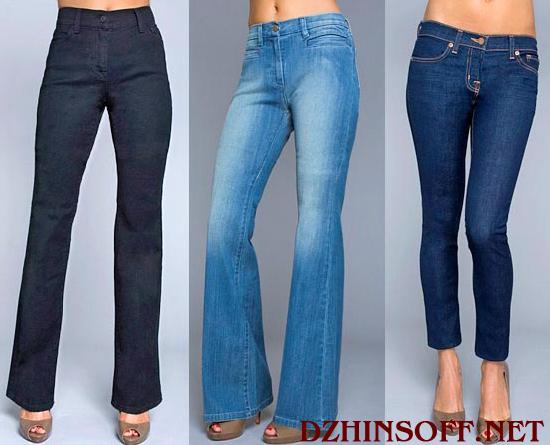 Женские джинсы с обувью