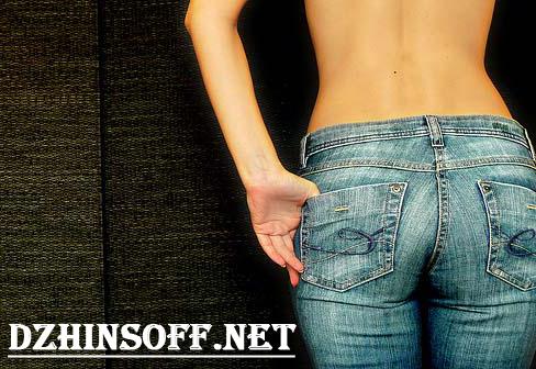 Эротическая джинсовая одежда